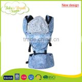 BC-15A china factory wholesale new design 6 way hip seat baby carrier mesh