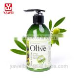 Hot Sale Body Care Products Olive Whitening Nourishing & Deep Moisture Body Lotion 270ml