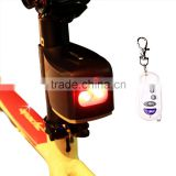 Protect Security Bicycle Anti Lost Alarm Bike Rear Light
