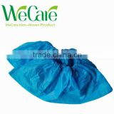 2014 hot selling high quality machine made surgical disposable nonwoven shoe cover