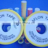 China market wholesale best-selling teflon tape