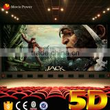 Game machine amusement park 5d cinema equipment 5d cinema theater movie system suppliers