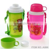 A066 new 300-500ml plastic children water drinking bottle with cup shantou shuanghuan viassin pp kids bottle