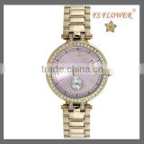 FS FLOWER - Fashion Lady Diamond Set 3 atm Water Resistant Stainless Steel Watches