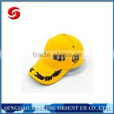 100%cotton 6-panel yellow baseball cap with flat embroidery