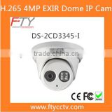 Genuine H.265 H.264 EXIR Outdoor 30M IR Dome 4.0MP Hikvision IP Camera DS-2CD3345-I With English Firmware CCTV