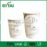 8oz Custom company logo printed disposable double wall paper coffee or tea cup for best-selling