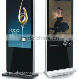 65 Inch lcd indoor advertising screens 1080p screen smart tv media screen supermarket floor display