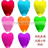 Newest colorful Flying paper wish lantern, biodegradable Chinese sky lantern, flying sky lantern