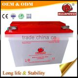 bateria electronica 12V 120ah Auto Rickshaw Battery Electric Tricycle battery