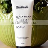 Professional Neutriherbs best sebum and blackhead removing bamboo charcoal peel off blackhead mask nose black head