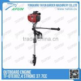 One Cylinder Small Outboard Motor 4 Stroke Boat Motor Outboard Engine with CE Certificate
