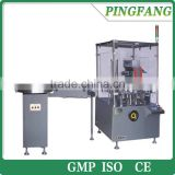 Model JDZ-120P Automatic cartoning machine for bottle/automatic bottle packing machine
