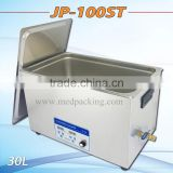 Ultrasonic cleaner JP-100ST industrial cleaning power adjustable full-featured perfect type