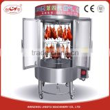 Chuangyu China Factory Sale 115Kg Automatic Industrial Gas Duck Baking Roaster Oven