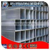 seamless hot rolled square steel pipe