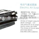 ELECTRIC AIR SUSPENSION FOR DRIVER SEAT ,DRIVER SEAT PARTS