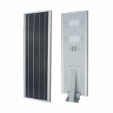 40W Integrated solar LED street light manufacturer supply