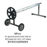 swimming pool cover roller, swimming pool equipment