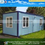 movable container house/well design container homes /modular container homes