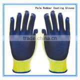 high quality electrical rubber insulating hand gloves scrubber