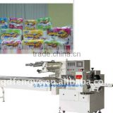 Auto Baby Diapers Flow Wrapping Machine