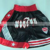 Boxing Short, Custom Boxing Short, Muay Thai Boxing short, Thai Boxing short, Kick Boxing Short See larger image Boxing Short,