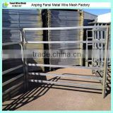 Best price farm fencing panel supplies