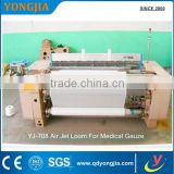 machinery price/cotton fabric machines/medical gauze machine 151202