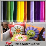 wholesale cheap factory supply Multicolor 100% polyester flannel fabric for plush toy/Pillow/Cushion