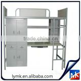 Manufacture professional supply Bunk metal Dormitory Bed FOB Price: US $32 - 40 / Set Get Latest Price