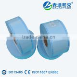 Heat Sealing medical Sterilization Flat Reel with factory price