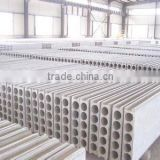 prestressed electric concrete pole production line