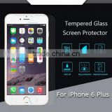China factory sole patent for iphone 6 NANO tempered glass screen protector                                                                                                         Supplier's Choice