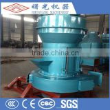 Rolling mill glass air classifier mill in China