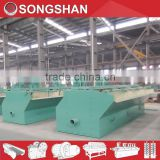 Songshan antimony ore flotation machine flotation separator