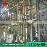 Welcome Wholesales competitive multifunction fish feed production line