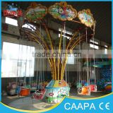 2015 Henan Super quality 12 seats theme park game machine children flying chair for sale