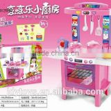 Newest kitchen cooking set toy with light and music,Tableware play set toy,Children kitchen set toy