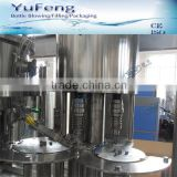Automatic carbonated water bottling plant / line / equipment
