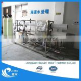 Automatic Deep Well Water Desalination Plant                                                                         Quality Choice