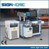 Biggest discount SIGN 75w YAG laser marking engraving machine/phone case laser marking machine