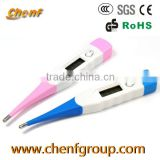 Newest LCD Display Digital Oral Thermometer with Soft Tip Head
