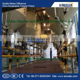 SINODER soyabean oil complete production and filling /sunflower machinery production line/automatic vegetable edible oil machine