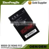 1600mAh CPLD-05 for coolpad 8022 5110 Mobile Phone Battery