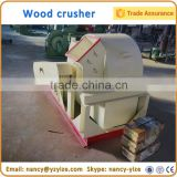 Wood crusher machine for making sawdust for sale / Professional waste wood crushing crusher machine with low price