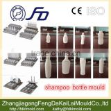 best design plastic 250ml shampoo injection bottle blow mould for plastic making machines