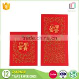 2017 hot foil stamping chinese new year red envelope