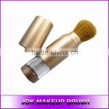Makeup brushes professional / Custom logo makeup brushes / Refillable body Powder brush Make up brush