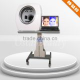 Factory wholesale magic mirror system skin testing equipment OB-SA 03